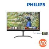Philips 276E7QDSB 27'' LCD Monitor (VGA / DVI-D / MHL-HDMI)