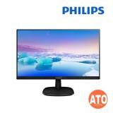 Philips 273V7QDAB 27'' Full HD LCD Monitor (VGA / DVI-D / HDMI / Built-in Stereo Speaker)