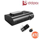 Olike DDPai X2 Pro Car Recorder
