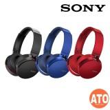 Sony XB950B1 EXTRA BASS™ Wireless Headphones (Red | Blue | Black)