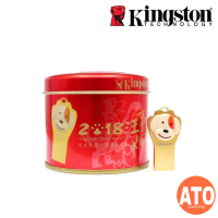 Kingston 32GB Data Traveler CNY 2018 (Puppy)