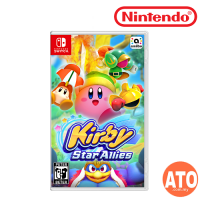 **PRE-ORDER** Kirby Star Allies for Nintendo Switch