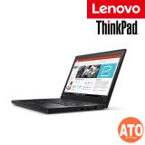 Lenovo ThinkPad X270 Notebook (i5-7200U | 8GB | 1TB | Intel | W10P)