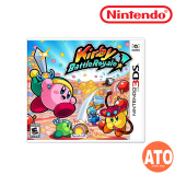 Kirby: Battle Royale for Nintendo 3DS