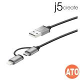 J5 JML10 2-IN-1 CHARGING SYNC CABLE LIGHTNING + MICRO-B