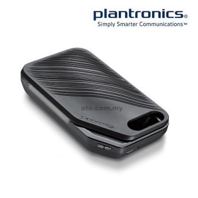Plantronics Voyager 5200 Bluetooth Headset (1-yr Limited Warranty)