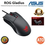 Asus ROG Gladius Ergonomic 6400dpi professional gaming mouse with customizable click resistance