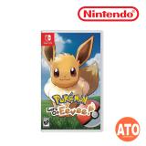 Pokémon: Let's Go, Eevee! for Nintendo Switch