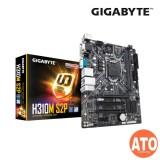 GIGABYTE GA-H310M-S2P Motherboard