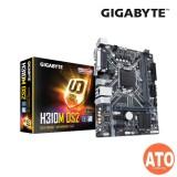 GIGABYTE GA-H310M-DS2 Motherboard