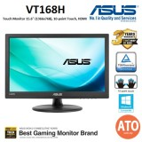 "ASUS VT168H Touch Monitor - 15.6"" (1366x768), 10-point Touch, HDMI, Flicker free, Low Blue Light"