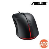 Asus ROG Strix Evolve Gaming Mouse