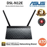 ASUS (DSL-N12E) Wireless-N300 ADSL Modem Router