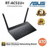 ASUS (RT-AC51U+) AC750 Dual-Band Wi-Fi Router with AiCloud and Parental Controls