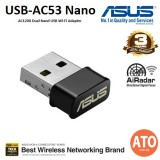 ASUS USB-AC53 Nano AC1200 Dual-band USB Wi-Fi Adapter