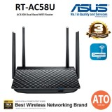 ASUS (RT-AC58U) AC1300 Dual Band WiFi Router with MU-MIMO and Parental Controls for smooth streaming 4K videos from Youtube and Netflix