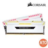 CORSAIR VENGEANCE RGB 16GB (2 x 8GB) DDR4 RAM 3200MHz C16 - White