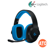 Logitech G233 Prodigy Wired Gaming Headset