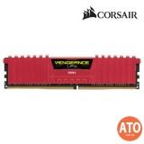 CORSAIR VENGEANCE LPX 8GB DDR4 DRAM 2666MHz C16 (Black | Red)