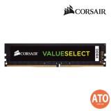 CORASIR MEMORY 4GB DDR4 2400MHz C16 DIMM 1.2V