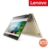 Lenovo Yoga 520-14IKB Laptop (14''/i5-8250U/4GB 2400MHz/256GB PCIE SSD/NVIDIA® 940MX 2G GDDR5)