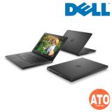 "**BTB** Dell Inspiron 14 Inch 3476 Laptop (i7 /14"" /1TB)"