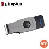 KINGSTON DATATRAVELER SWIVL USB3.0 (64GB)