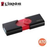 KINGSTON DATATRAVELER 106 USB3.1 (128GB)