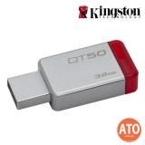 KINGSTON DATATRAVELER 50 USB3.0 (32GB)