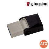 KINGSTON DT MICRO DUO 3 USB3.0 (64GB)