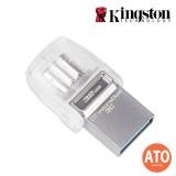 KIGNSTON DT MICRODUO 3C TYPE C USB3.1 (32GB)