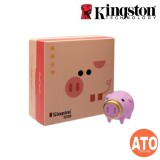 Kingston 32GB Data Traveler CNY 2019 (Piggy)