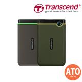 TRANSCEND STOREJET® 25M3 USB3.0 / 3.1 PORTABLE HARD DRIVE 2TB