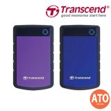 """Transcend StoreJet® 25H3 2.5"""" USB 3.0 / 3.1 Portable Hard Drive 1TB"""