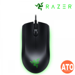 Razer Abyssus Essential Gaming Mouse (Chroma + Underglow Lighting (3 buttons, 7,200dpi Optical Sensor)