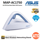 ASUS (MAP-AC1750) Lyra Trio 1-PK Dual Band Mesh WiFi System – Covers Multi-Story Homes up to 5400 sq. ft., with AiMesh support, AiProtection network security powered by Trend Micro