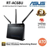 Asus (RT-AC68U 2 Pack) AC1900 Dual Band Gigabit WiFi Router, AiMesh for mesh wifi system, AiProtection network security powered by Trend Micro, Adaptive QoS and Parental Control
