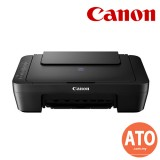 CANON Pixma E470 Printer with WiFi (3 Years Warranty)