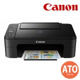 CANON PIXMA E3170 PRINTER (3 YEARS WARRANTY)