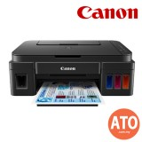 CANON PIXMA G3010 PRINTER (3 YEARS WARRANTY)