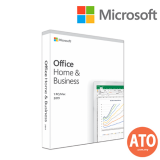 Microsoft Office Home and Business 2019 Retail Pack