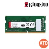 Kingston KVR24S17S8/8 8GB DDR4 2400Mhz Non ECC Memory RAM SODIMM