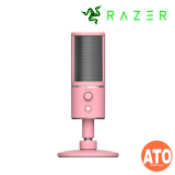 Razer Seiren X Quartz Edition (Condenser Microphone, Supercardioid Pick-Up Pattern, Build-in Shock Mount)