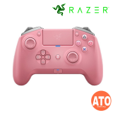 Razer Raiju Tournament Quartz Edition Controller