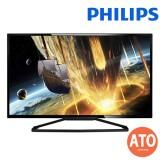 PHILIPS BDM3201FD 32'' LED-BACKLIT LCD DISPLAY