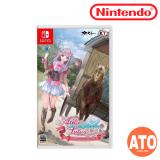 Atelier Lulua ~ The Scion of Arland 4 for Nintendo Switch 露露亞的鍊金工房 ~亞蘭德之鍊金術士 (中文版)