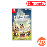 Atelier Ryza The Queen of Eternal Darkness and the Secret Hideout for Nintendo Switch (ASIA) CHI**ETA RESTOCK NOVEMBER