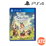 Atelier Ryza: The Queen of Eternal Darkness and the Secret Hideout for PS4 (CHI)