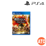Attack on Titan 2 Final Battle (CHI) for PS4