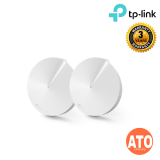 TP-Link Deco M9 Plus AC2200 Smart Home Mesh 2-Pack Wi-Fi‎